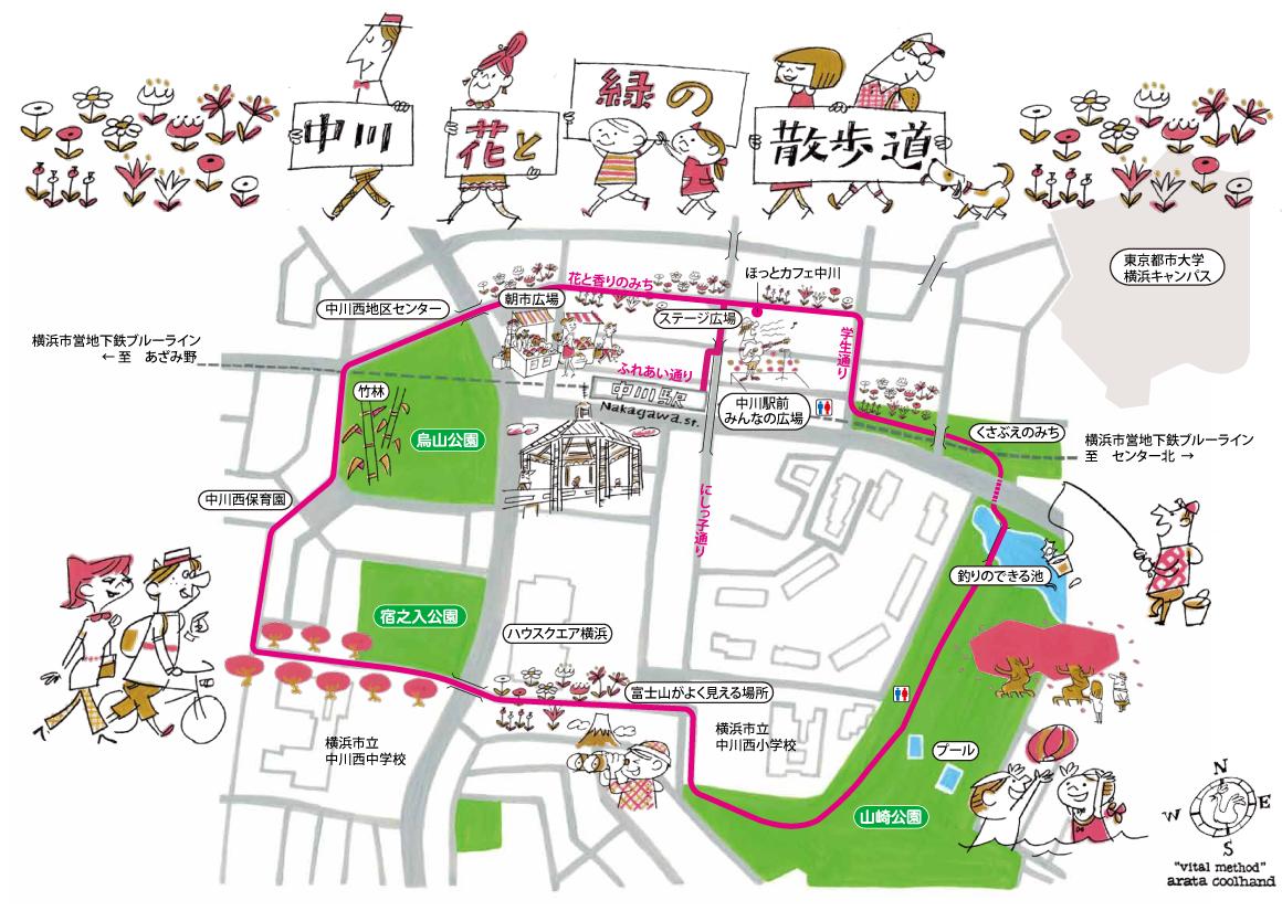 花と緑の散歩道マップ