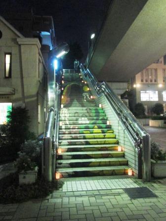 P1駅前階段