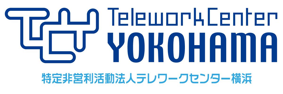 テレワークセンター横浜ロゴ