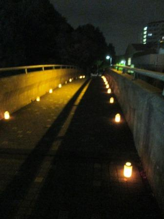 P5歩道橋
